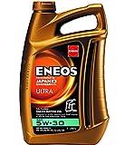 ENEOS ULTRA 5W-30 4L - Olio Motore - Engine Oil - per il Gruppo Volkswagen Auto con la Specifica LongLife - Completamente Sintetico con Additivi Organici Unici