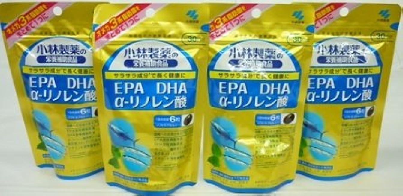 処理家主自発的<お得な4個パック>小林製薬の栄養補助食品 DHA EPA α-リノレン酸 180粒入り×4個