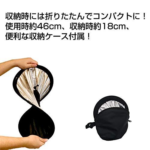 Roke『穴あきレフ板JM-077』
