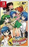 スーパーリアル麻雀 LOVE2~7!(らぶに~な)  - Switch