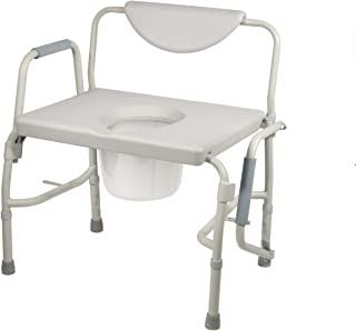 Best bariatric commode with drop arm Reviews