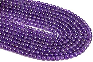 Zoya Gems & Jewellery Purple Amethyst Beads Grade AAA Genuine Natural Gemstone Round Beads Necklace 8MM