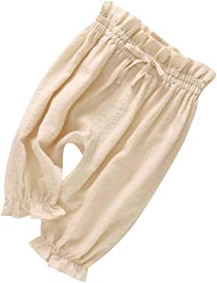 ACVIP Baby Girl's Elastic Waist Trumpet Cuff Casual Pants (Beige,9-12 Months)