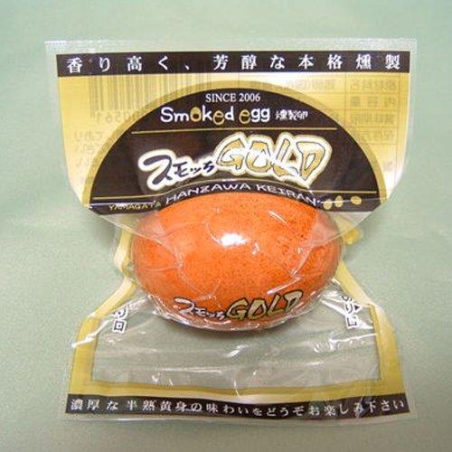 半熟 燻製卵 スモッちGOLD  バラ 10個入
