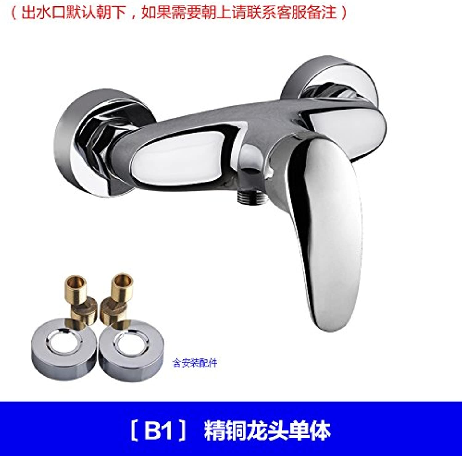 Hlluya Professional Sink Mixer Tap Kitchen Faucet Copper bath and cold water faucet flush shower faucet mixing valve bathroom shower set B thick shower faucet single body