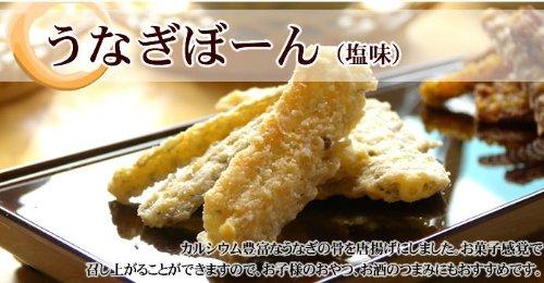 浜名湖山吹 うなぎぼーん(塩味) 1袋