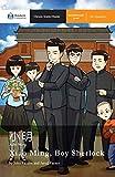 Xiao Ming, Boy Sherlock: Mandarin Companion Graded Readers Breakthrough Level - Shishuang Chen