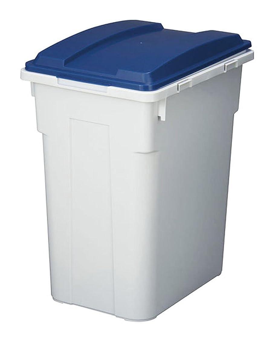 ネブアクティビティ抗生物質トンボ 連結 カラー フタ付 分別 ペール 70L つながる ゴミ箱 ブルー