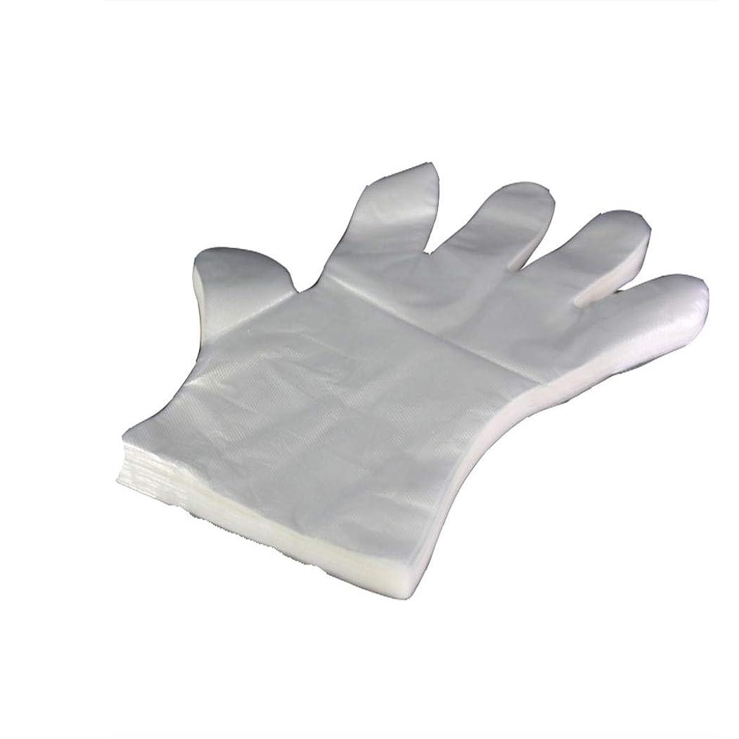 飲み込むリクルート不規則な使い捨て手袋PEフィルムプラスチック化粧グローブフィルム透明増粘200袋 (UnitCount : 200only)