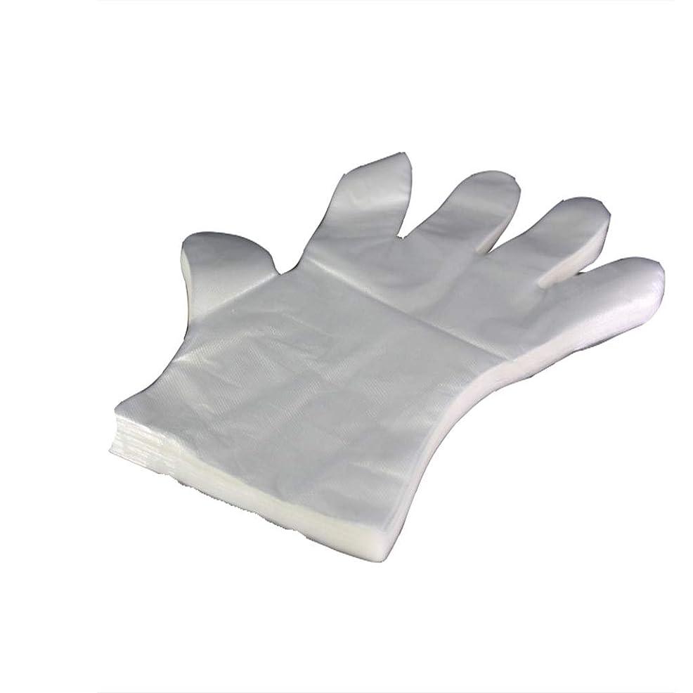 デンマーク語ポルティコ有益使い捨て手袋PEフィルムプラスチック化粧グローブフィルム透明増粘200袋 (UnitCount : 200only)