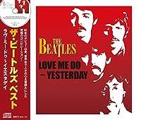 ザ・ビートルズ ベスト (<CD>)
