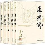 The Deer and the Cauldron (Lùdǐngjì) (5 Vols) 金庸作品集:鹿鼎记 (套装共5册) 平装 (Simplified Chinese Edition- NO English)