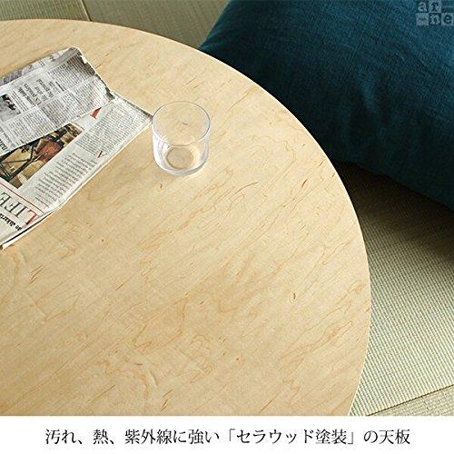 arneダイニングテーブル木製glande-round-900DTメープルテーブルおしゃれ机円卓家具日本製完成品