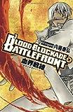 Blood Blockade Battlefront Volume 2