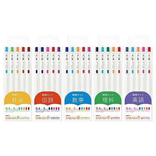 ゼブラ ジェルボールペン サラサR 0.4mm 5科目×5色セット JJ29-R1-25C