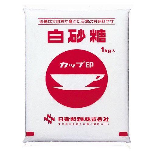 日新製糖 カップ印 白砂糖 1kg