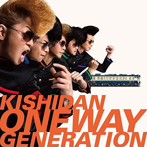Oneway Generation (CD)