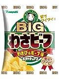山芳製菓 ポテトチップスBIGわさビーフ