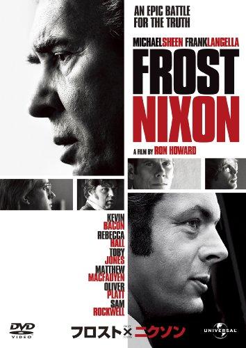 フロスト×ニクソン [DVD]の詳細を見る