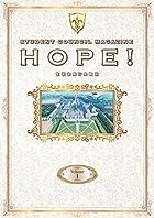 コードギアス 反逆のルルーシュ 生徒会報 HOPE! Volume.1