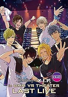 【Amazon.co.jp限定】DVD「3 Majesty x X.I.P. in DMM VR THEATER LAST LIVE」(豪華版)(特典:L版ブロマイド7枚セット付)[DVD]