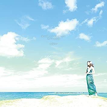Ai no uta -A Song of Love- / Kiseki -A miracle of being with you-