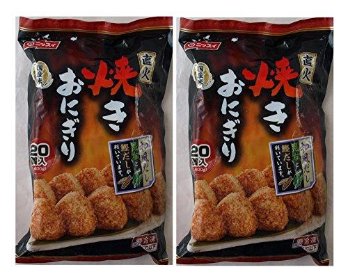 10256-2P ニッスイ 直火 冷凍 焼きおにぎり 国産(日本)米使用 20個入 1400g(70g×20個)×2袋