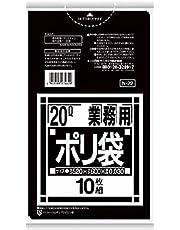 サニパック N-22Nシリーズ20L 黒 10枚 N22BK