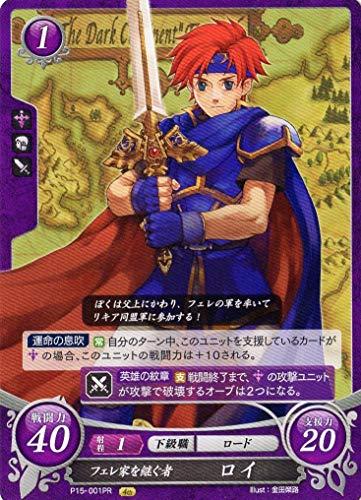 Nintendo Japanese Fire Emblem 0 Cipher Card - Roy: Heir to House Pherae P15-001 PR