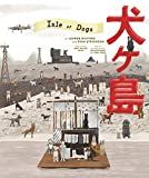 The Wes Anderson Collection: Isle of Dogs - Lauren Wilford