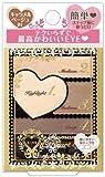 キス ロマンスハートアイズ 01 キャラメルベージュ(3.5g)