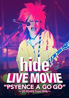 """LIVE MOVIE""""PSYENCE A GO GO"""" ~20YEARS from 1996~[DVD]"""