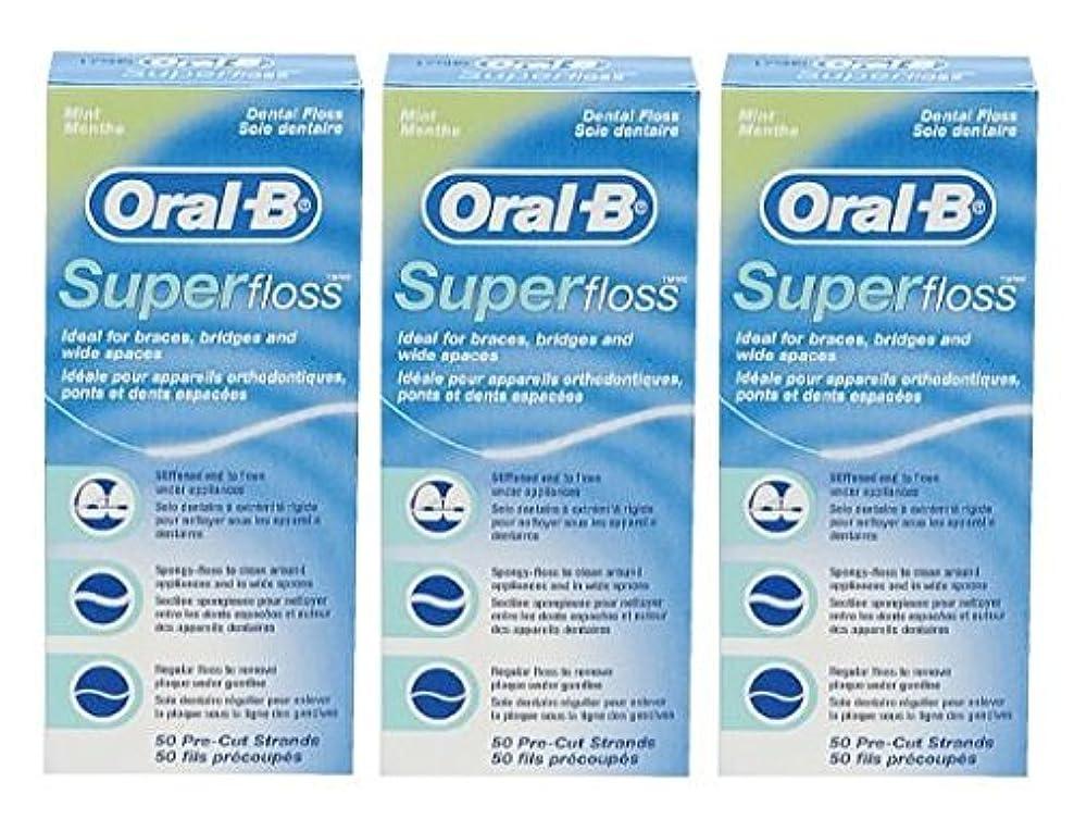 ハーフグループ意識オーラルB スーパーフロス ミント Oral-B Super floss 50本 × 3個