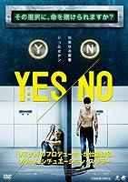 YES/NO イエス・ノー [DVD]