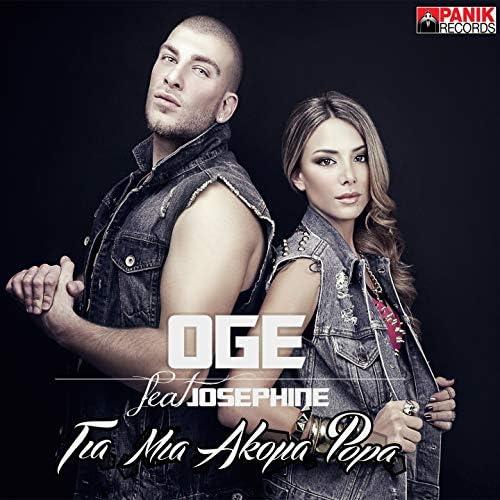 Oge feat. Josephine