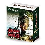 【Amazon.co.jp限定】サバイバルゲーム MAN VS. WILD 期間限定スペシャルプライスDVD-BOXI