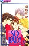 SO BAD!(6) (フラワーコミックス)