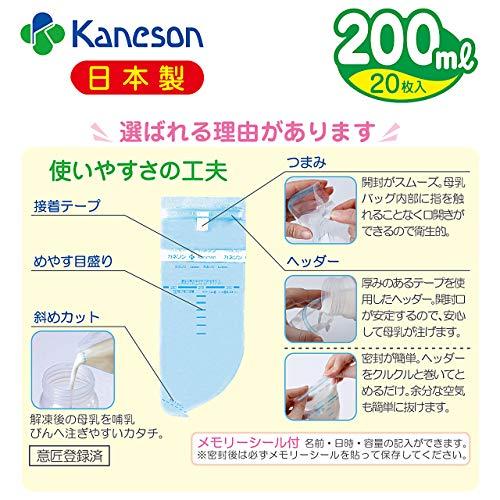 『カネソン Kaneson 母乳バッグ 200ml 20枚入 大多数の病産院で一番愛されている。滅菌済みで衛生・安心!』の3枚目の画像