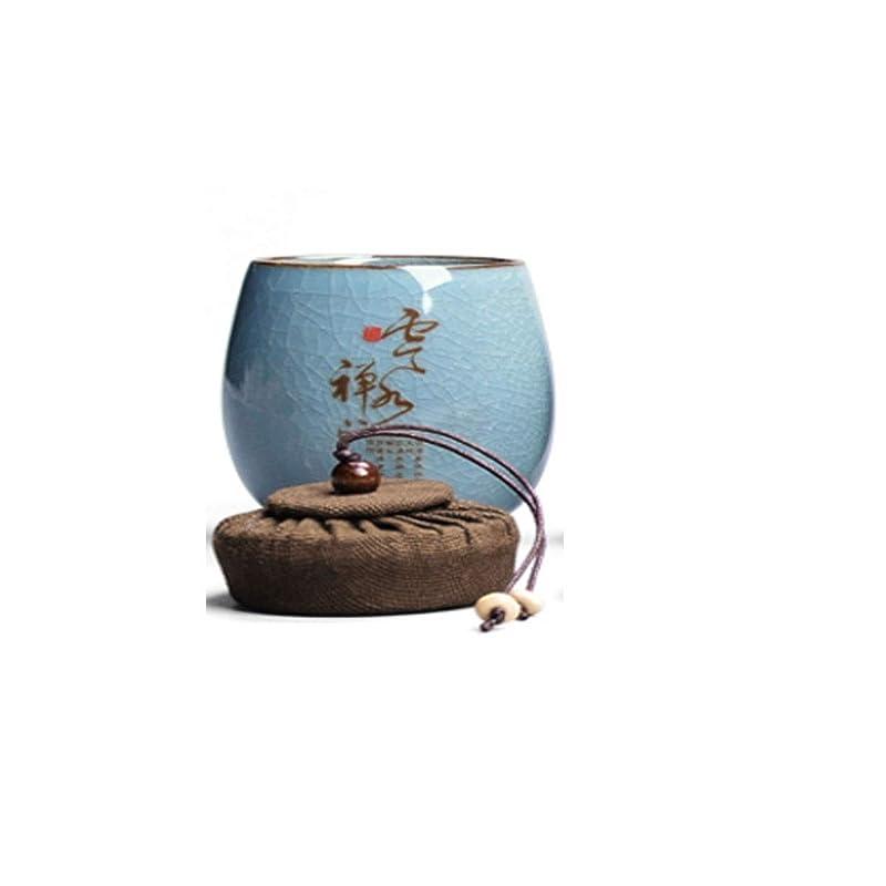 フレア飛ぶ変化するXIAN ペットのおみやげ、ペットのおみやげ、ペットのおみやげ、ペットのお土産、ペットのお土産 Find Peace With This Lovely Dog Or Cat Pet Cremation Urn (Color : Blue)