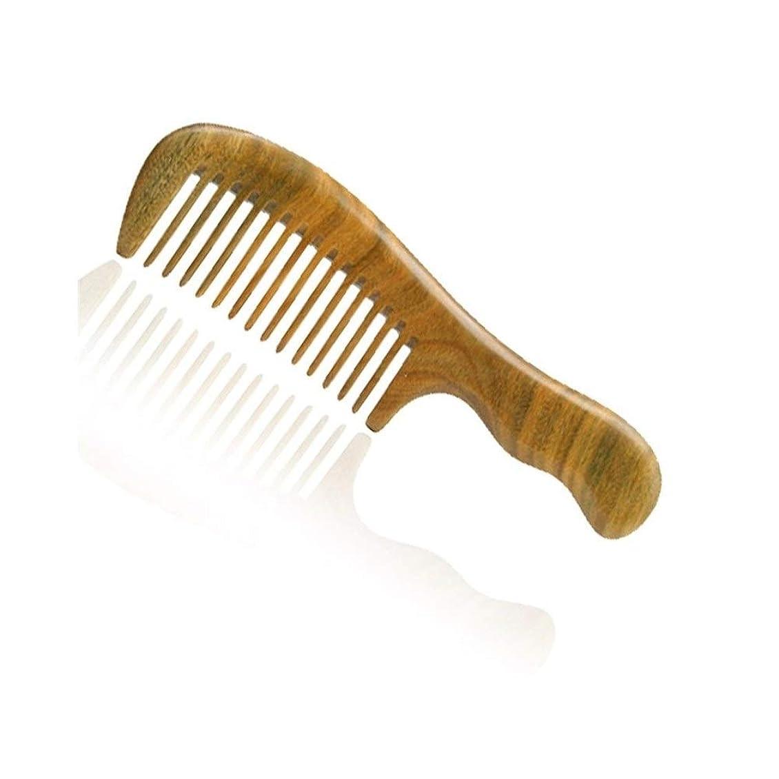放棄香り出力Guomao グリーンビャクダンの木の櫛全体の木玉ビャクダンの香の木の櫛の帯電防止広い歯の毛の櫛