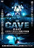 THE CAVE ザ・ケイブ レスキューダイバー決死の18日間 [DVD] image