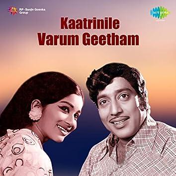 Kaatrinile Varum Geetham (Original Motion Picture Soundtrack)