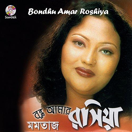 Modhu Khaite Badha Diyo Na