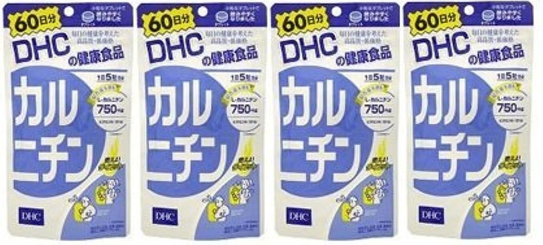 子豚レトルト人質【???便】DHC カルニチン 60日分(300粒)×4個セット