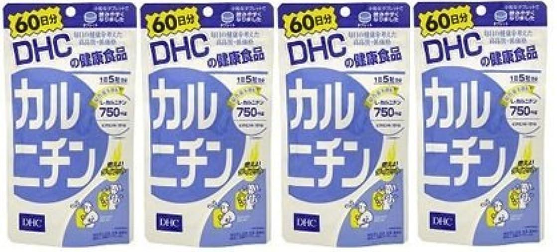黒くする一回クリア【???便】DHC カルニチン 60日分(300粒)×4個セット
