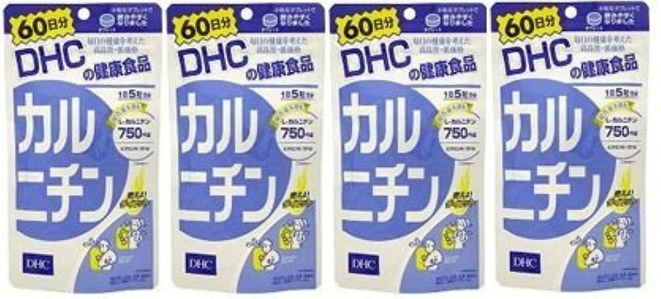 サーバントセマフォにじみ出る【???便】DHC カルニチン 60日分(300粒)×4個セット