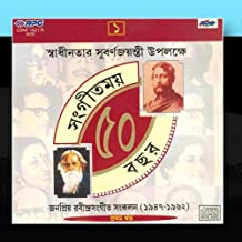 Best rabindra sangeet classical music Reviews