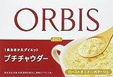 オルビス(ORBIS) プチチャウダー ローストオニオンポタージュ 34.0g×7食分 ◎ダイエットスープ◎ 1食分122kcal