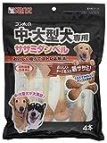 サンライズ ゴン太の中・大型犬専用 ササミダンベル 4本
