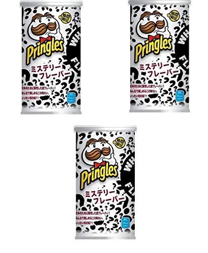コンビにー限定 F 2020年8月新発売 Pringles プリングルズ 期間限定 ミステリーフレーバー Mystery Flavor ポテトチップス 53gx3個 食べ試しセット Random Flavors Potato Chips